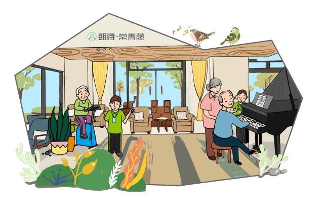 南京微信开发